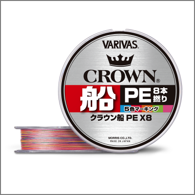  VARIVAS Crown Fune PE X8