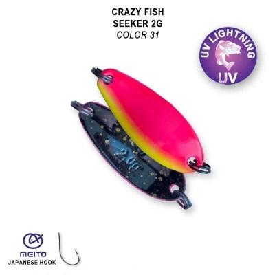 CRAZY FISH SENSE 2,2
