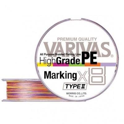 VARIVAS H. Grade X8 - 0.6 PE