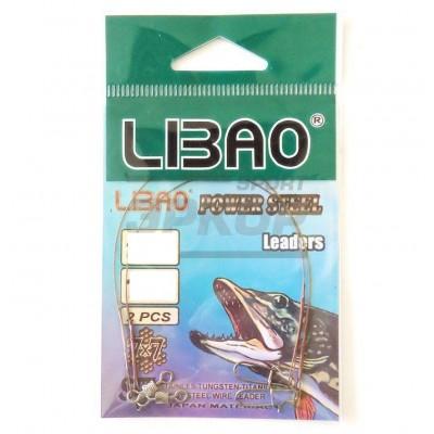 LIBAO 7X7 STEEL LEADER