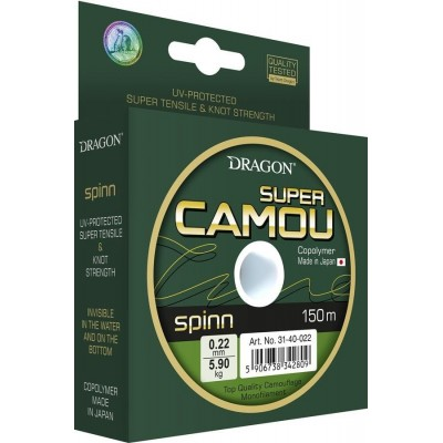 DRAGON CAMOU S. - 0.35 MM.
